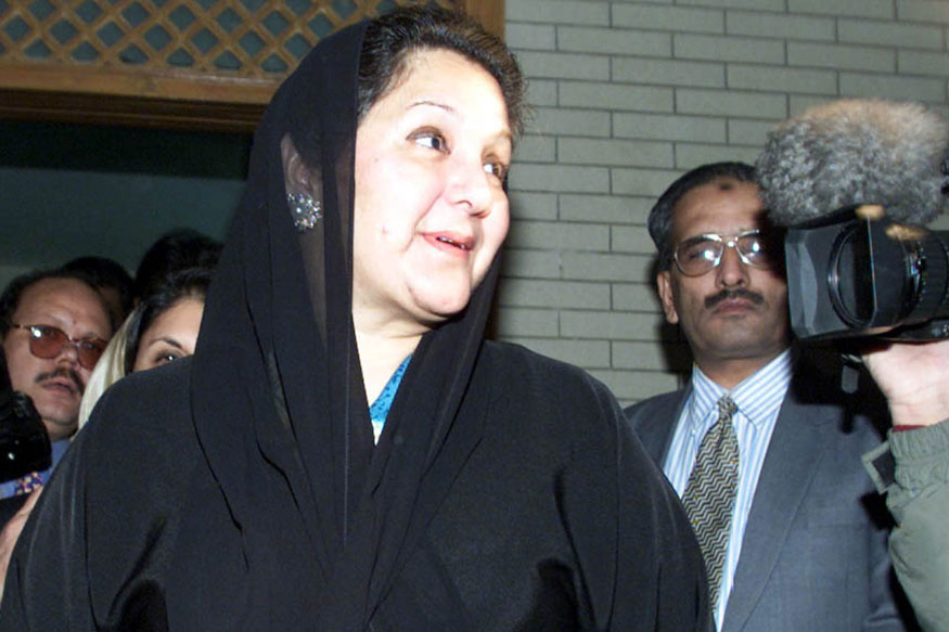 Former Pakistan PM Nawaz Sharif's wife Begum Kulsoom passes away